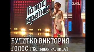 Пародия на программу Голос страны. Образ - Наталья Гордиенко